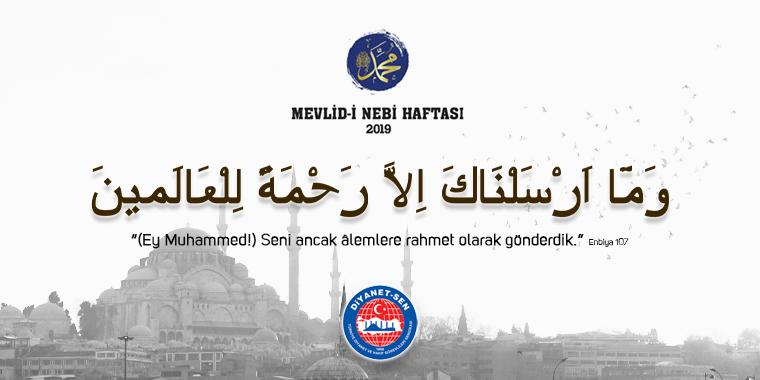 Hz. Muhammed (s.a.v) En Güzel Örnek, En Emin Rehber